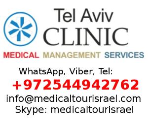 Запись на лечение в Израиле